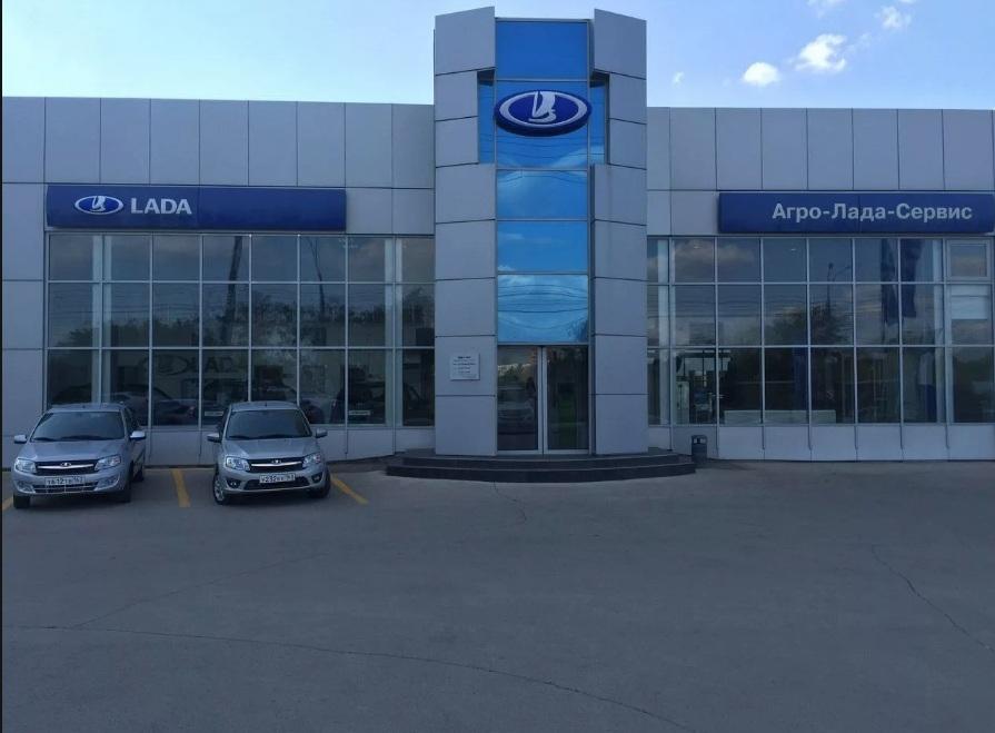 АГРОЛАДАСЕРВИС - купить Лада Веста Кросс в Тольятти