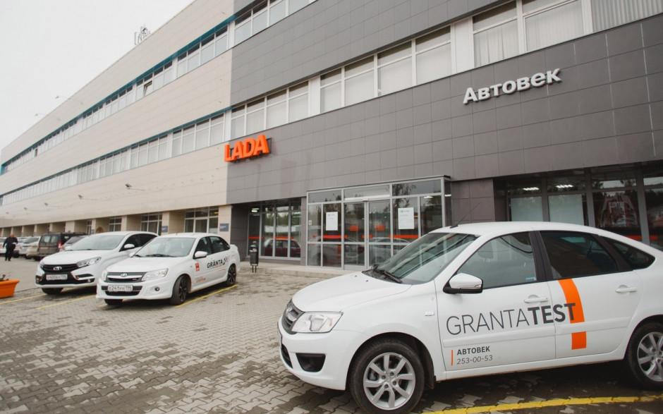 АВТОВЕК - официальный дилер Лада Веста СВ Кросс в Екатеринбурге