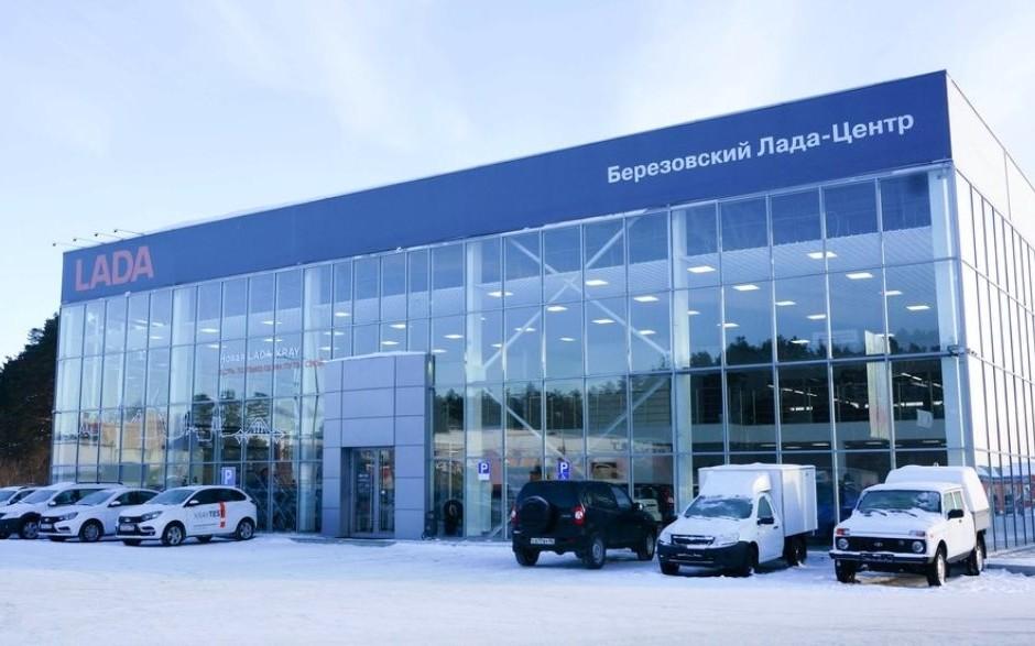 Березовский Лада-Центр - официальный дилер Лада Веста Кросс Екатеринбург