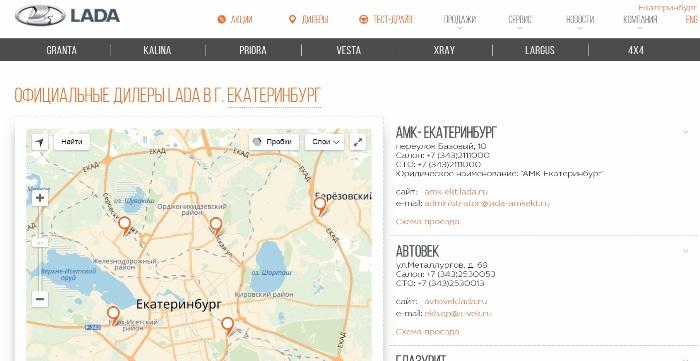 Лада Веста Кросс Екатеринбург официальный дилер