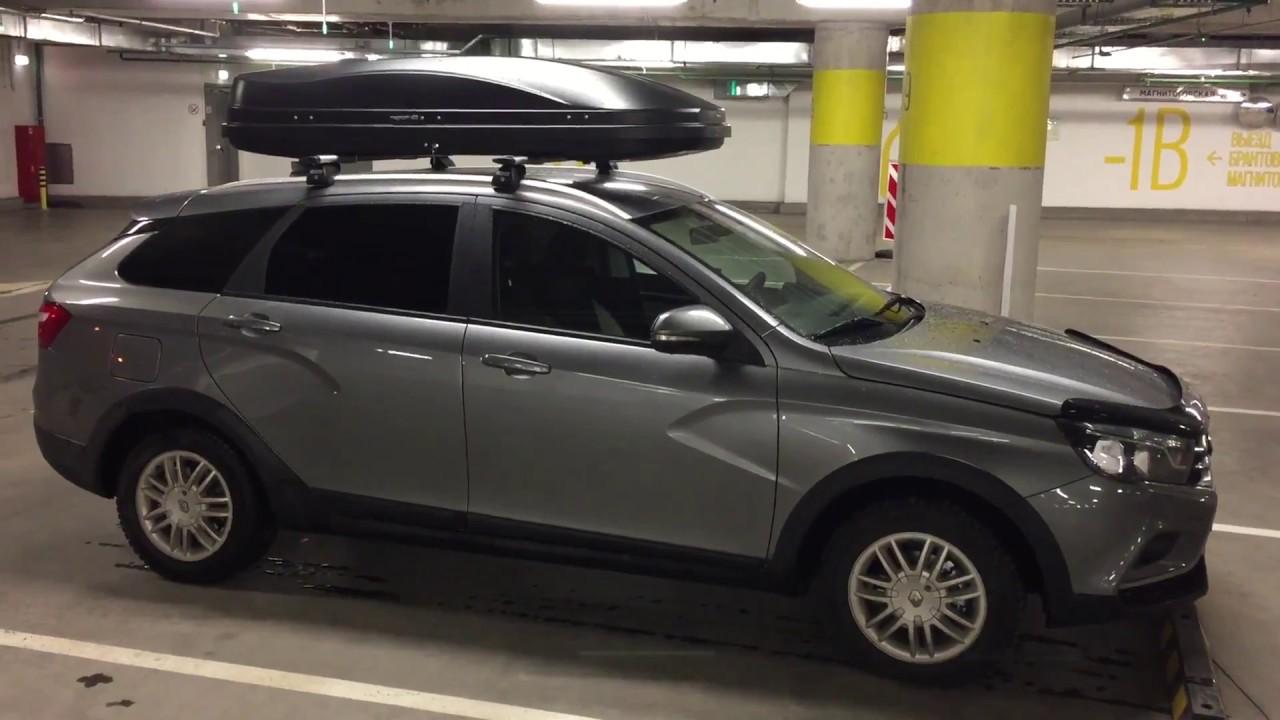 Автобокс на крышу Лада Веста СВ Кросс