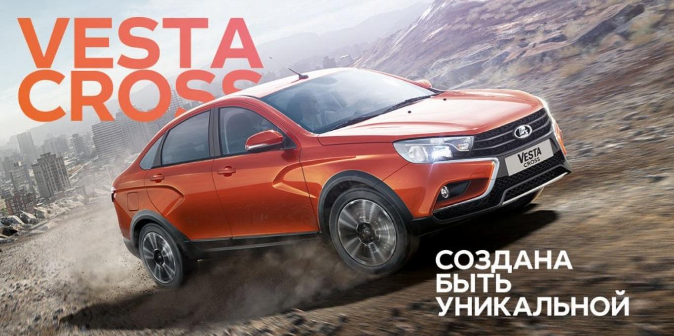 Лада Веста седан Кросс 2018 цена