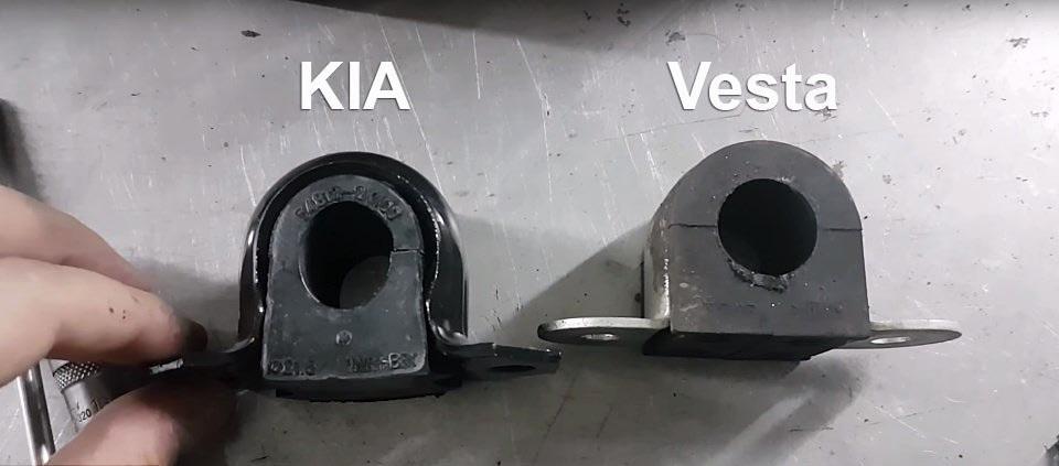 Вот так выглядят родные резинки стабилизатора в сравнении с резинками от Киа Рио