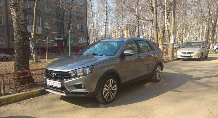 Отзыв Лада Веста СВ Кросс 1.6 л, МКПП, 2018 максимальная комплектация. 850 000 рублей.