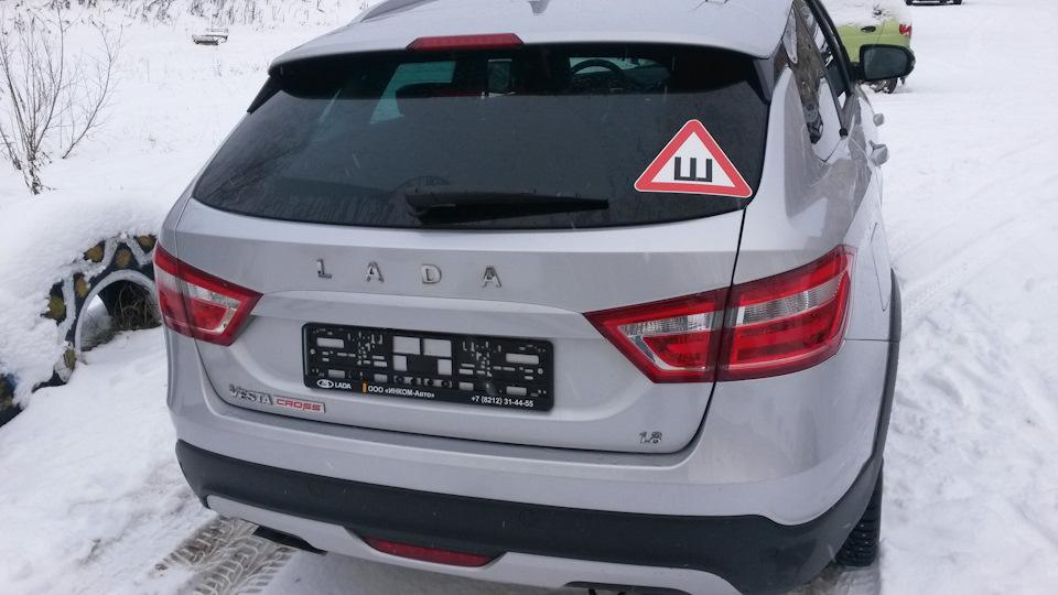 Отзыв об автомобиле Лада Веста СВ Кросс 122 л.с. на МКПП без мультимедиа