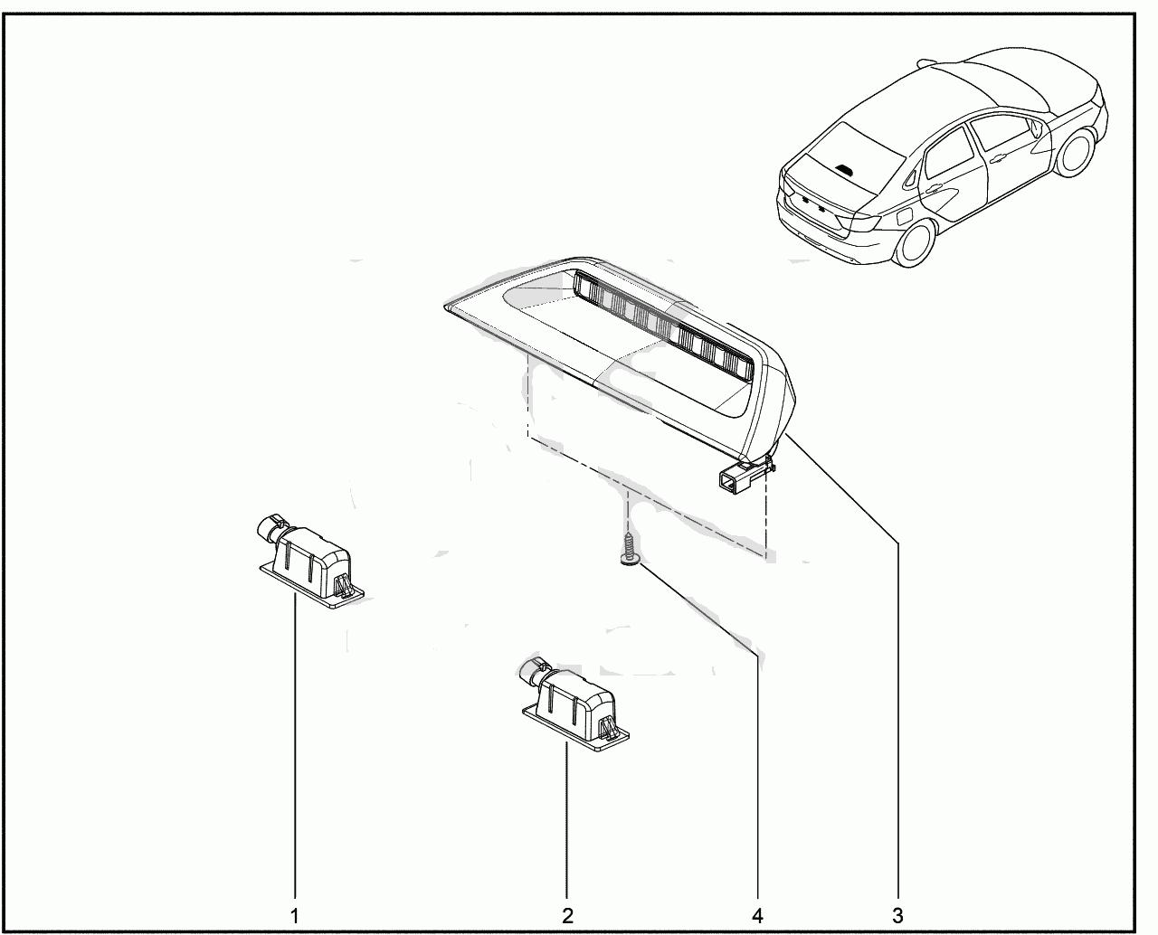 812011. Osvetitel' nomernogo znaka Lada Vesta