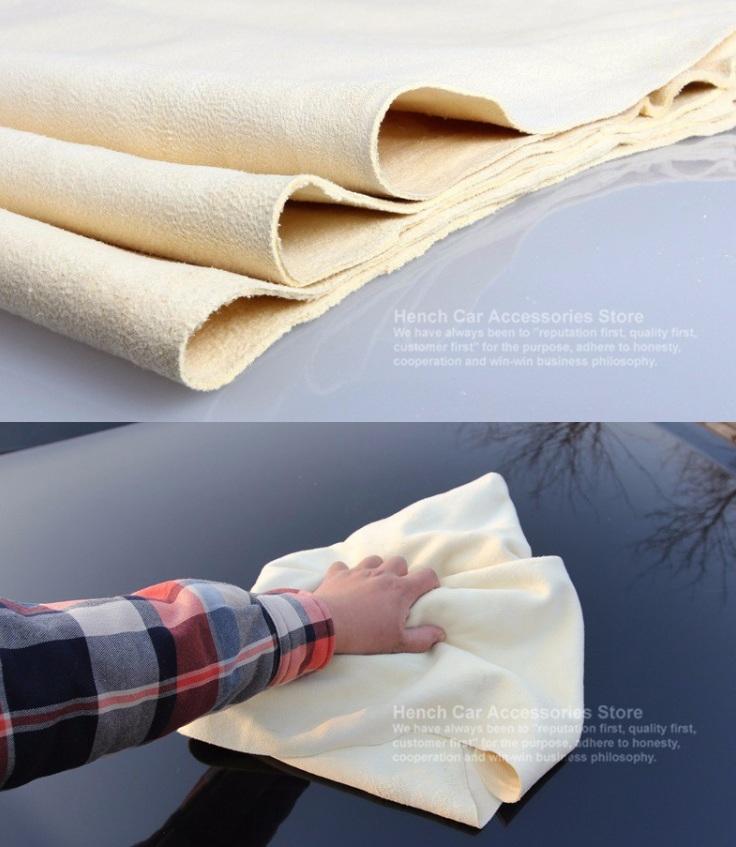 Полотенце из натуральной замши