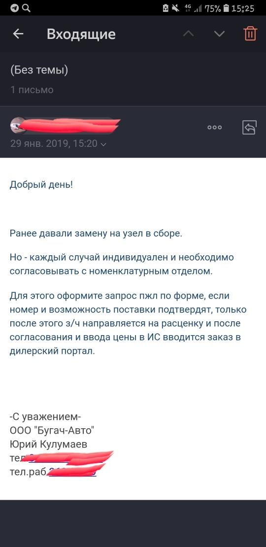 Проблемы после установки Вебасто на Лада Веста СВ Кросс - отзыв