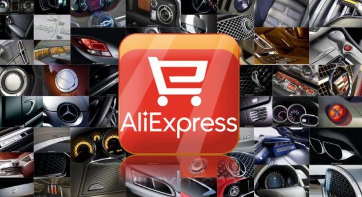 Пятерка полезных товаров с алиэкспресс для Лада Веста (и не только)